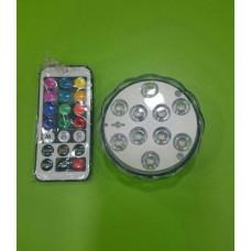 Подсветка для кальяна электрическая с пультом