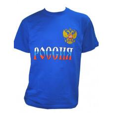 "Футболка ""Россия"""