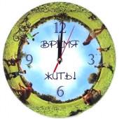 Часы Время Жить