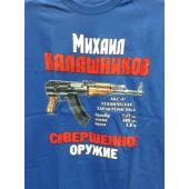 """Футболка """"АК-47"""""""