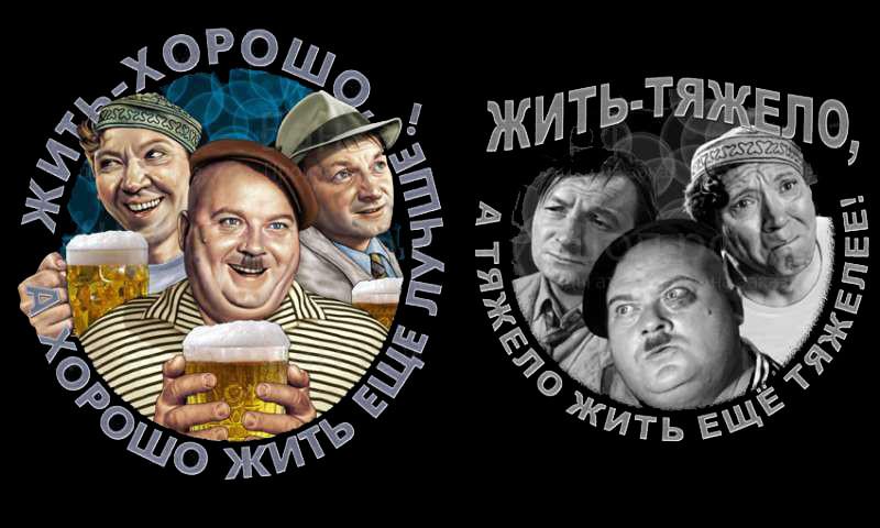 российский день жить как говорится хорошо а хорошо жить еще лучше гифка телеведущая опровергла подлинность