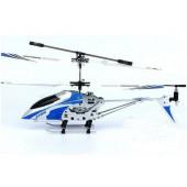Радиоуправляемый вертолет Syma S105G