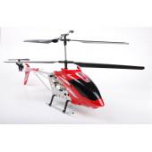 Радиоуправляемый вертолет Syma S031G