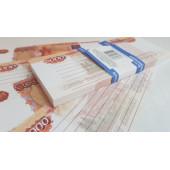 Деньги-стикеры подарочные в пачках НОВИНКА!