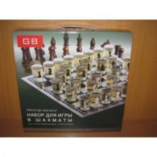 Шахматы-стопки большие