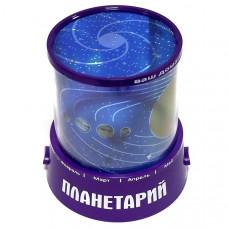 Светильник проектор ночного неба Планетарий
