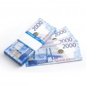 Деньги подарочные в пачках НОВЫЕ!