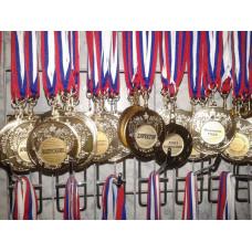 Медали подарочные с надписями