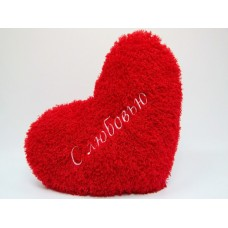 Подушка Сердце 68см