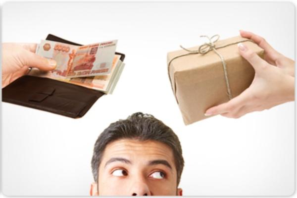 условия возврата подарков и сувениров Дикарь